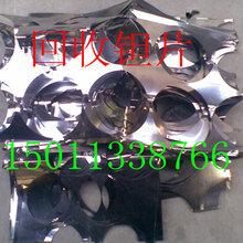 北京回收钽片钽丝钽粉等回收一切钽废料图片