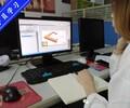 东莞厚街平面设计淘宝美工专业培训厚街合众电脑培训