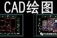 东莞市厚街电脑培训CAD绘图培训机械绘图