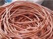 贵庆高物资回收电线电缆铜铝电机变压器