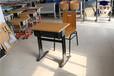 文學士課桌椅曲木椅子廠家直銷鋼木課桌椅