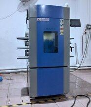 快速温变试验箱皓天增强版容积1000L温度-20~150度