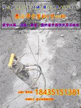 山体拆除岩石分裂机湖南永州愚公斧液压辟裂机