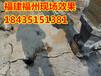 青海海东液压开山裂石机玉矿开采劈裂机禅城