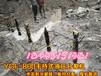 混凝土巖石破裂機陜西西安新聞資訊