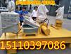 WGJ-250H钢折弯机介休侯马