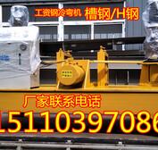 陝西寶雞20×20×4角鋼彎拱機隧道支護18號工字鋼彎弧機雙台子區