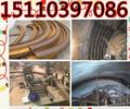 河南漯河工厂轻轨轨道钢顶弯机WGJ-200煨弯机南头