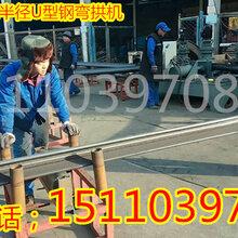 海南昌江160×160角鋼卷圓機16號工字鋼彎拱機信義區圖片