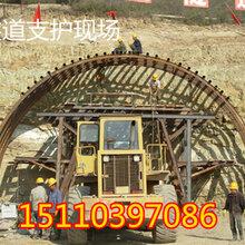 甘肅金昌32×32方鋼折彎機WGJ-250彎弧機未央圖片