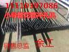 砂卵石地層支護小導管打孔機縮尖機陜西神木