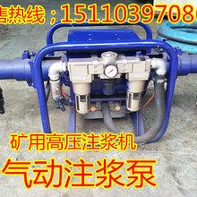 桥梁施工建设液压泵黑龙江牡丹江新闻资讯图片