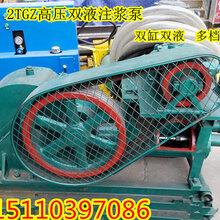 隧道修补液压高压注浆机黑龙江七台河新闻资讯图片
