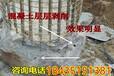 衡南县强力静态隧道开挖劈石机劈裂棒怎么用