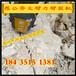 电动液压分石机使用说明广东东莞液压愚公斧劈石劈石的深度企业资讯