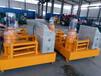 型鋼彎曲機安徽亳州140×140角鋼折彎機