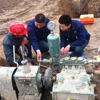 管道注浆泵四川内江液压式活塞注浆泵