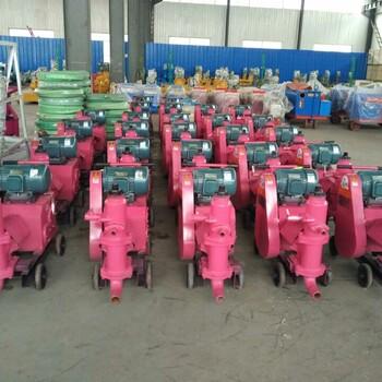 高铁修复注浆泵重庆甘肃单缸双作用液压驱动式双液注浆泵