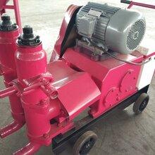 山体加固用注浆泵陕西神木便携高效高压双液调速注浆泵图片