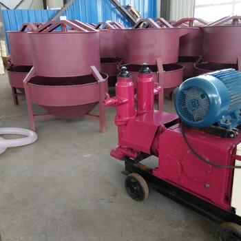 填充水泥加固注浆泵河北重庆小导管注浆机电动注浆机