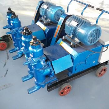 边坡支护注浆泵大庆伊春WYBZ型高压双液注浆机