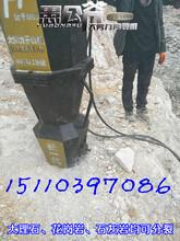 青海海東液壓劈裂機視頻圖片