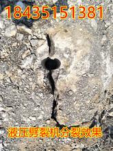 河北廊坊柴油型液壓劈裂機圖片