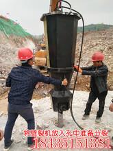 甘肅隴南巖石劈裂機視頻圖片