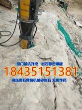 青海海东大理石开采劈裂机图片