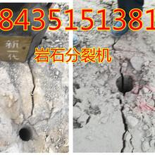 山东枣庄石灰岩开采分裂器图片