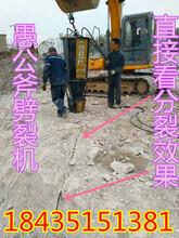 河南郑州高速修建劈石机图片