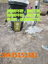 青海海西涵洞开挖劈裂器图片