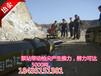 液壓巖石破碎機裂石機公主嶺吉林