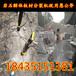堅硬石頭修路分裂機破碎石頭機器陜西西安