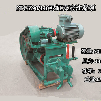 隧道渗漏水注浆泵陕西内蒙BW150型灌浆锚固泥浆泵