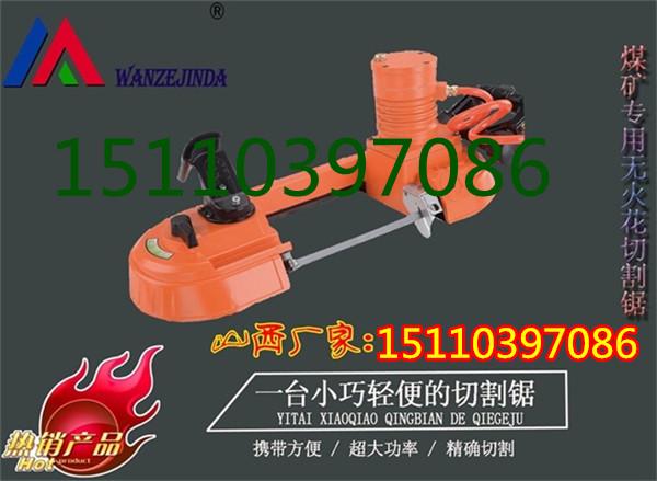新疆喀什FDJ-180手拿式轻型风动锯床钢轨切割锯