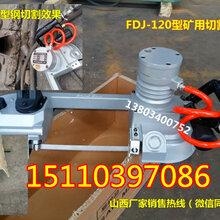 四川攀枝花FDJ-220風動手持式小機床防爆切割機圖片