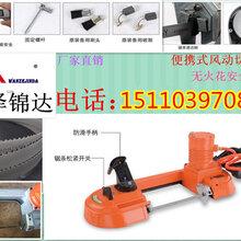 河北邢臺FDJ-220輕型便攜式鋼筋切割機圖片