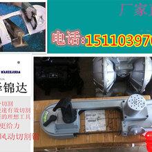 寧夏固原FDJ-220多功能風動鋼絞線拱架防爆切割鋸圖片