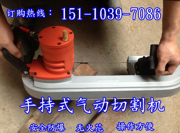 陜西榆林FDJ-18018U防爆無火花切割鋸