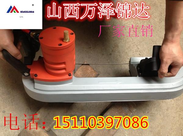宁夏银川FDJ-120高瓦斯条件无火花切割钢材切割机