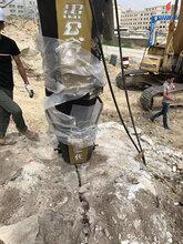 开封岩石液压分裂棒现货供应图片