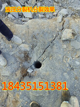 新疆昌吉液壓巖石靜態破碎分裂機效果怎么樣圖片