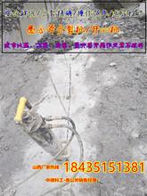 山西长治静态爆破花岗岩开采劈裂棒液压劈裂机图片
