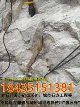 山东烟台劈石机铁矿开采不用放炮价格型号图片
