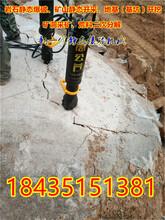 河南三门峡大理岩石开采液压劈裂机图片