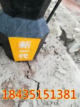 新疆烏魯木齊州用什么設備破石頭效率高成本低愚公斧劈裂機圖片