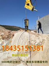 山西朔州劈石机铁矿开采不用放炮一天多少方图片