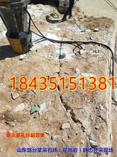 甘肃临夏青砂石开挖液压劈裂棒图片