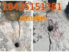 黑龍江阜新隧道巖石靜態爆破機井下巖石開石頭一天多少方